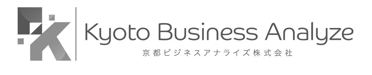 Kyoto Business Analyze 京都ビジネスアナライズ株式会社